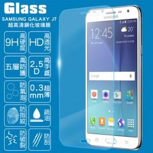Kính cường lực Galaxy J7 Pro+ Glass 2.5D