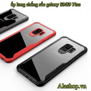 Ốp lưng Galaxy S9 chống sốc tốt nhất