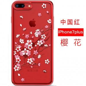 Ốp lưng iphone 7 plus hoa anh đào siêu sang cao cấp